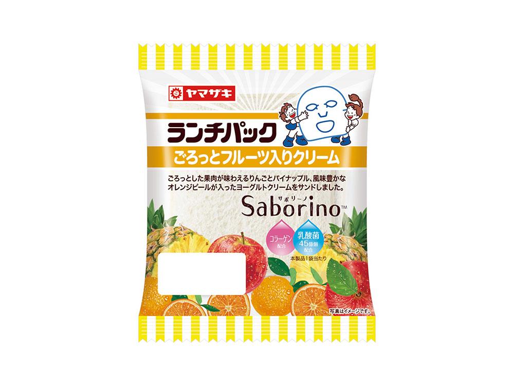 ランチパック サボリーノ コラボ ごろっとフルーツ入りクリーム