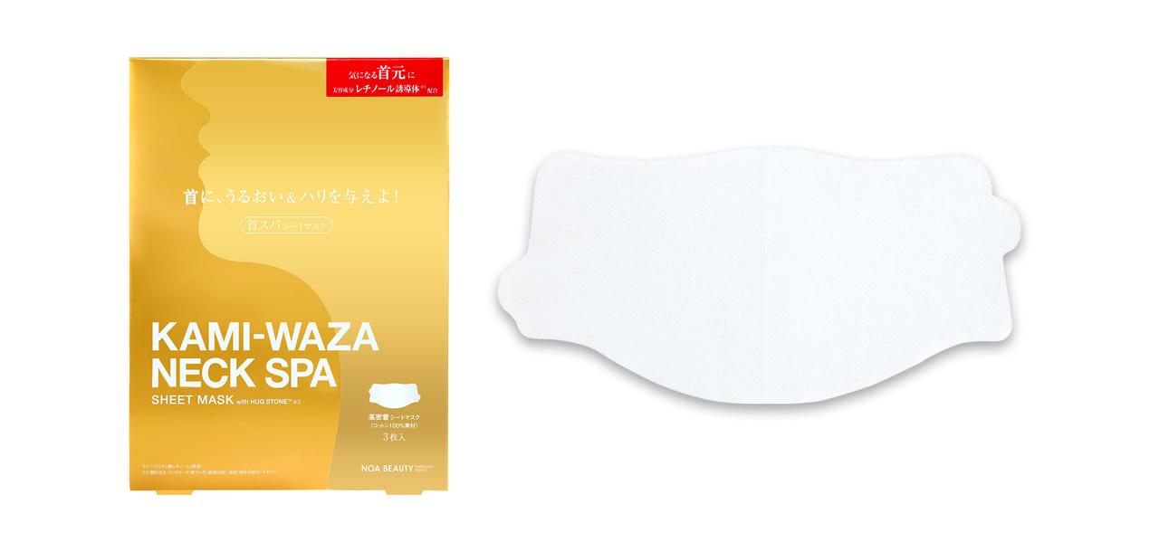 首専用シートマスク KAMI-WAZA NECK SPA