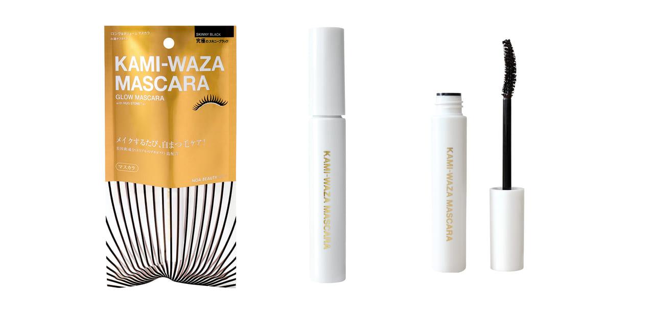 まつ毛美容液配合 マスカラ KAMI-WAZA MASCARA