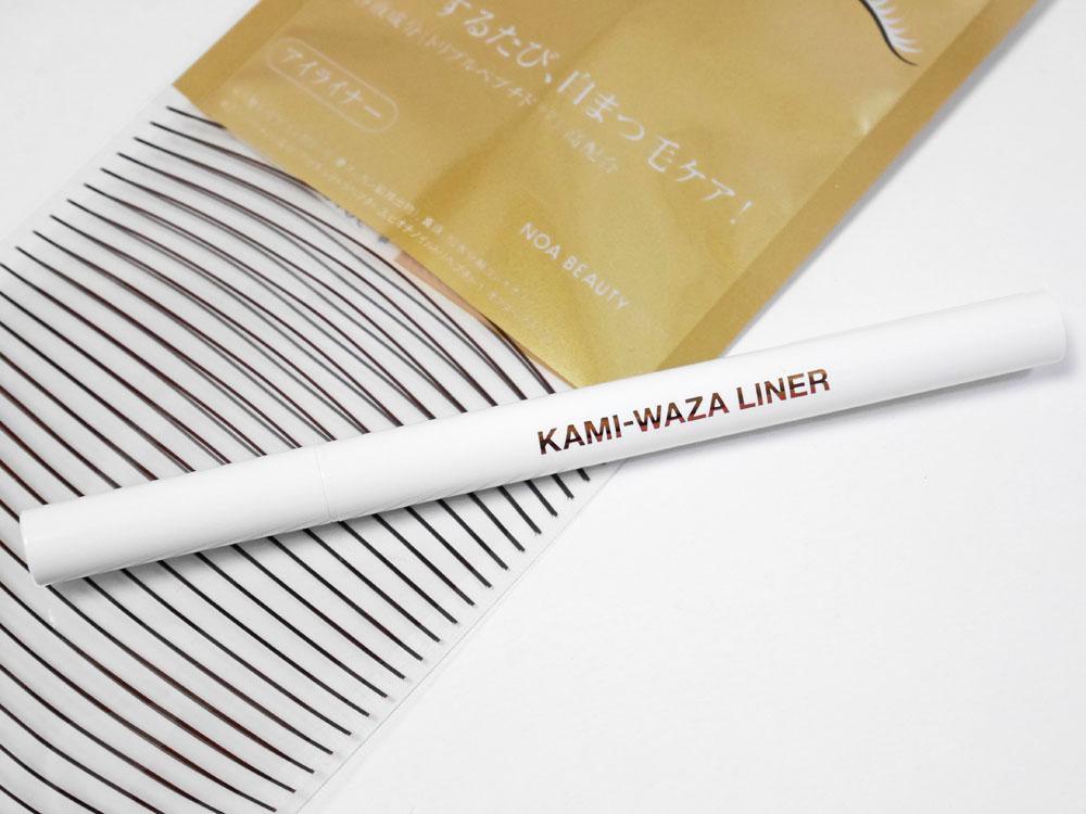 KAMI-WAZA LINER 全1色(ブラウニーブラック)