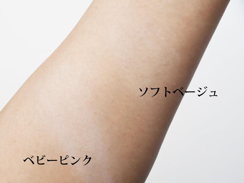 江原道 UVフェイスパウダー 色