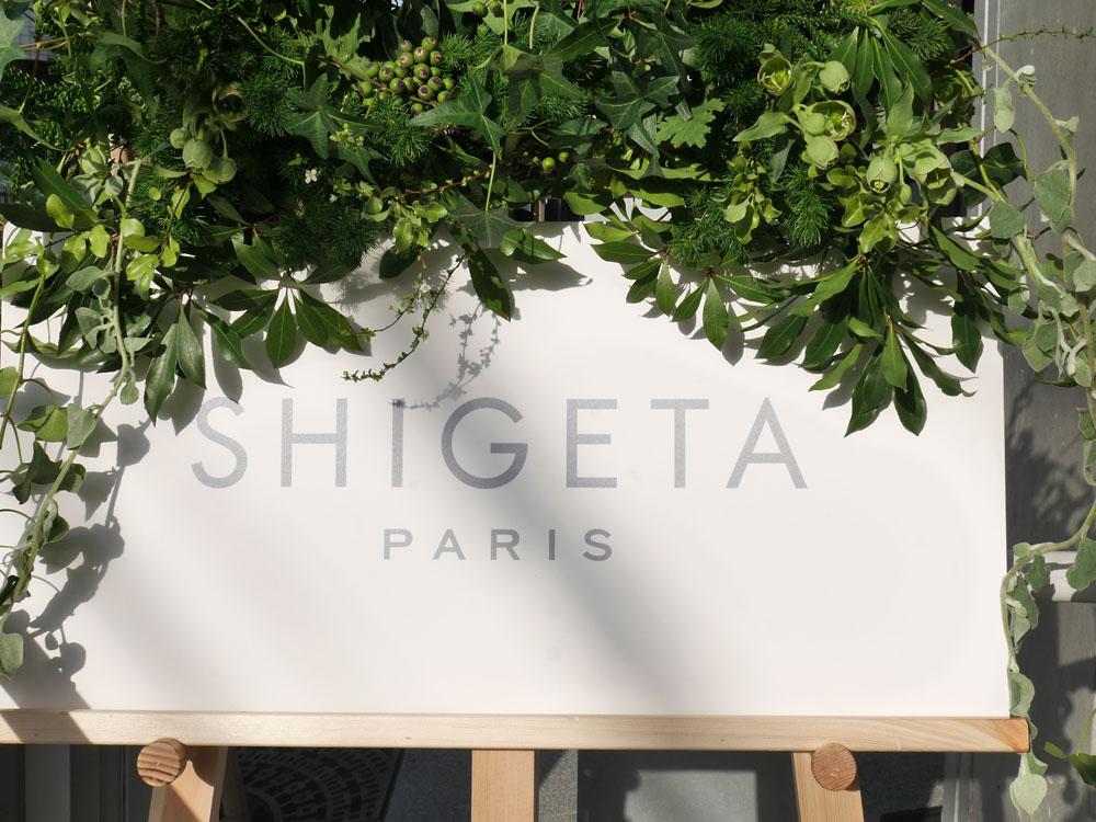 SHIGETA バランシングシリーズ 店舗
