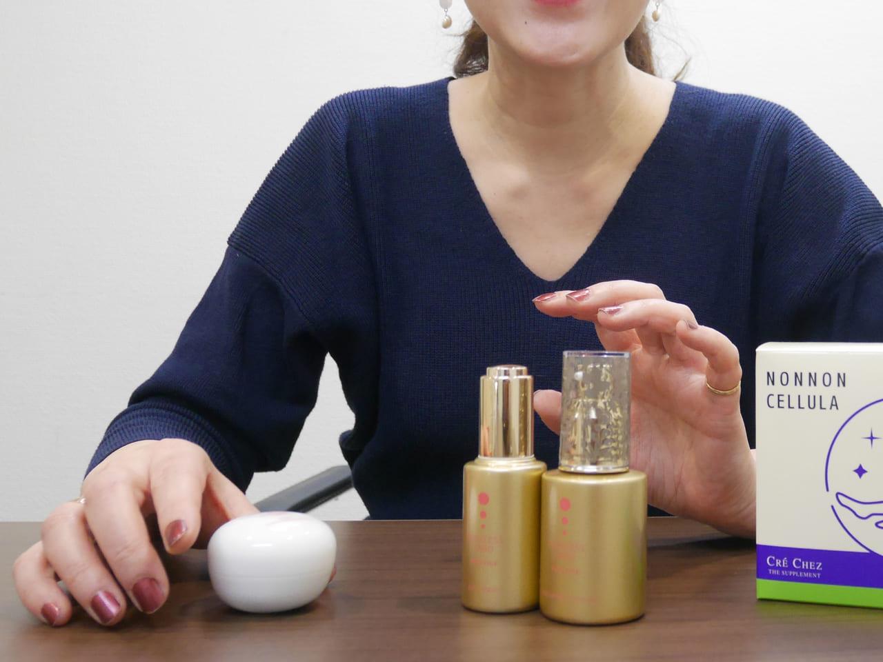 化粧品開発の仕事