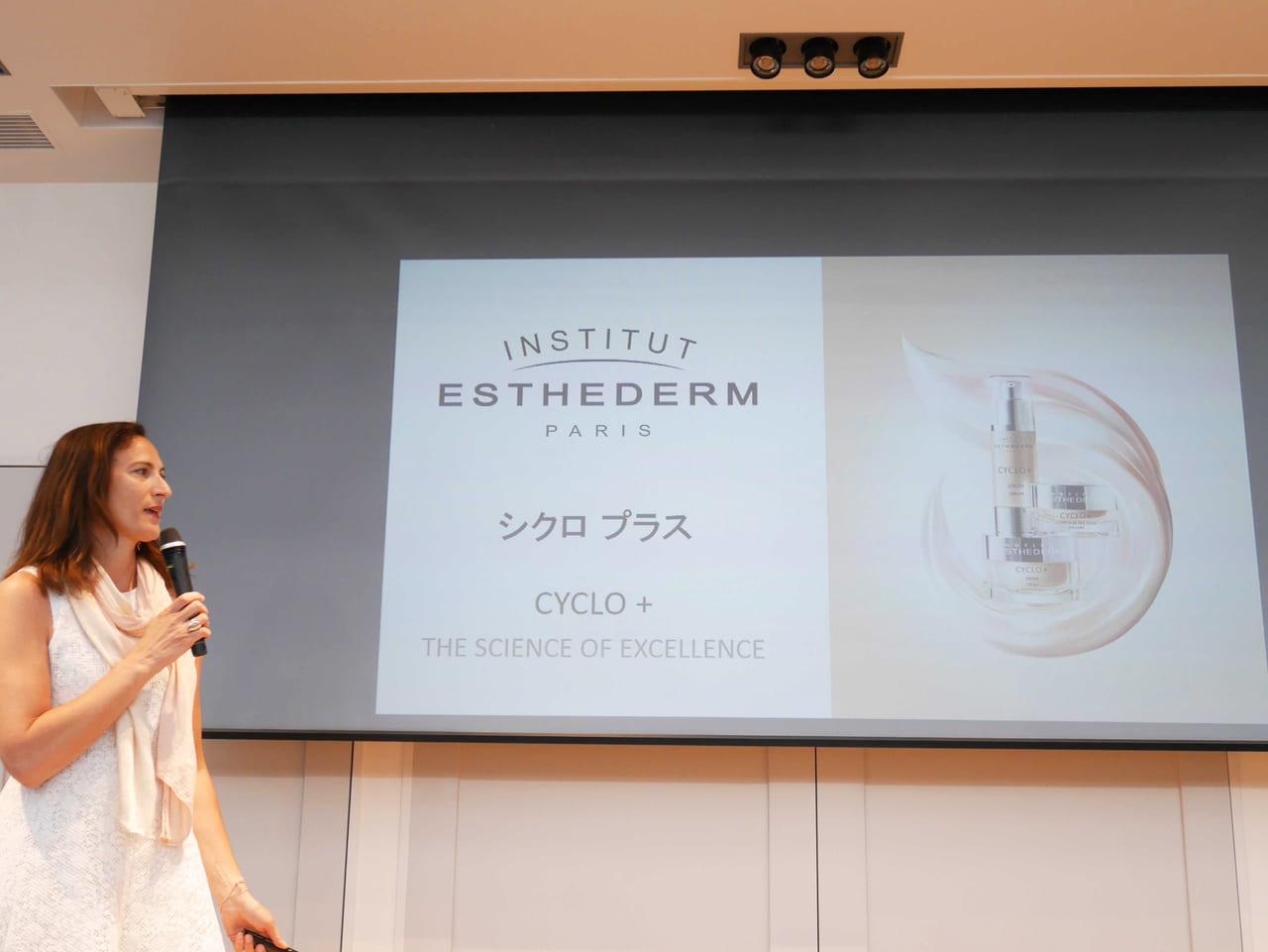 NAOS R&D ディレクター オレリー・ギユ氏  プレゼン