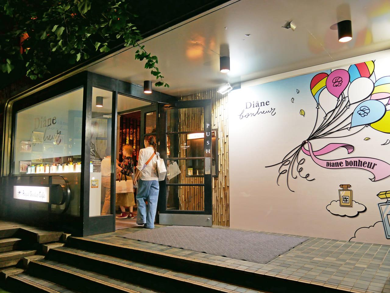 ダイアンボヌール 店舗 期間限定カフェ