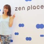 zen place 公式アンバサダー 優木まおみさん