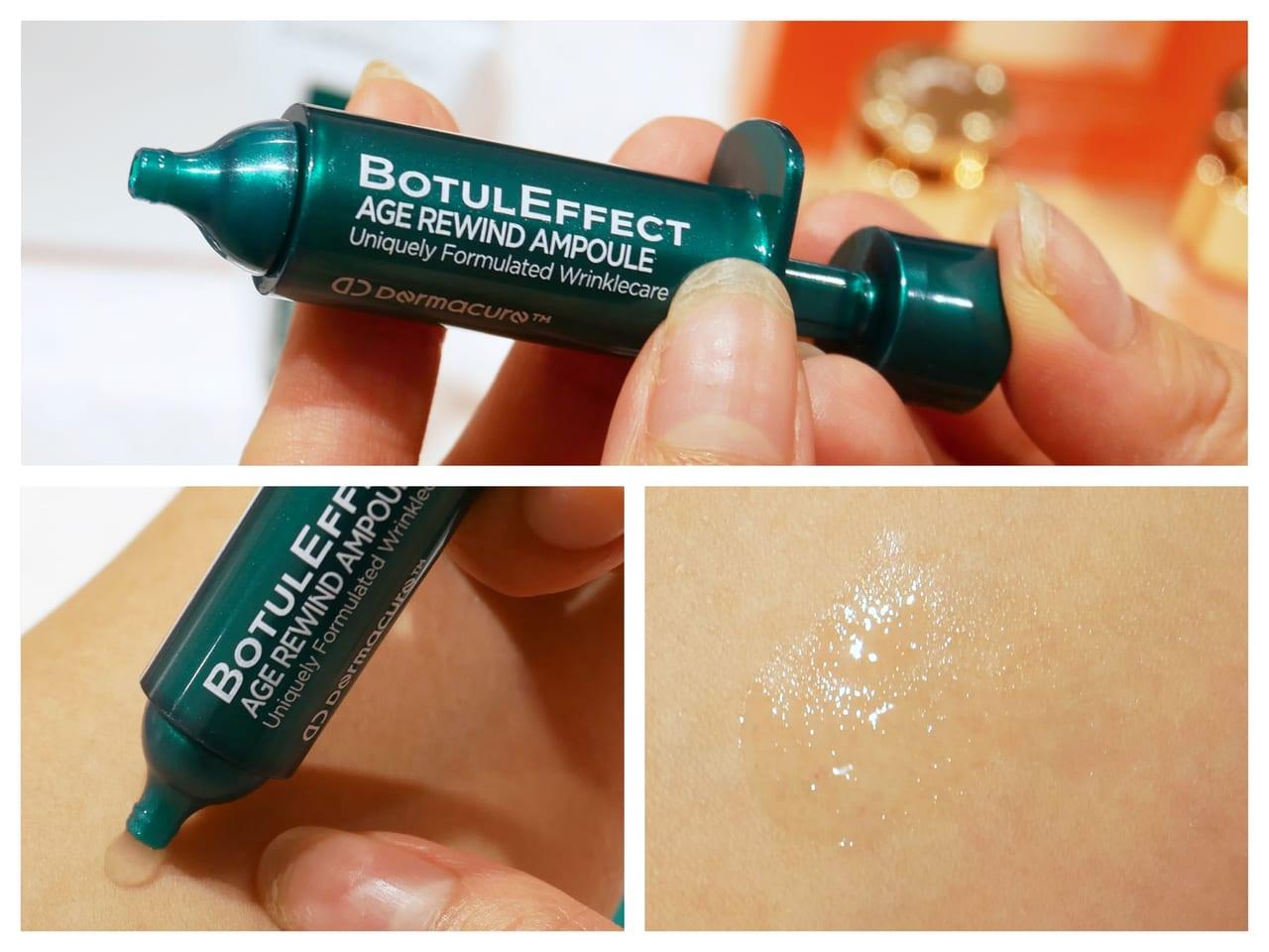 韓国コスメ Botul Effect  日本購入