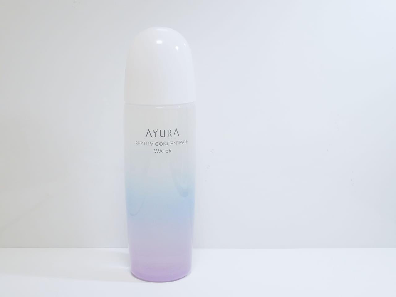 アユーラ リズムコンセントレート 化粧水 発売