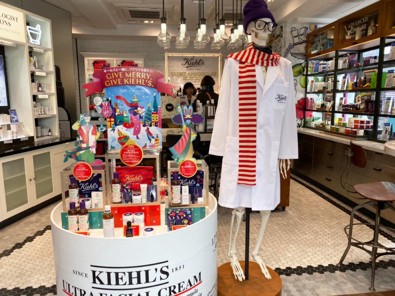 キールズ TOKYO フラッグシップストア 店内写真