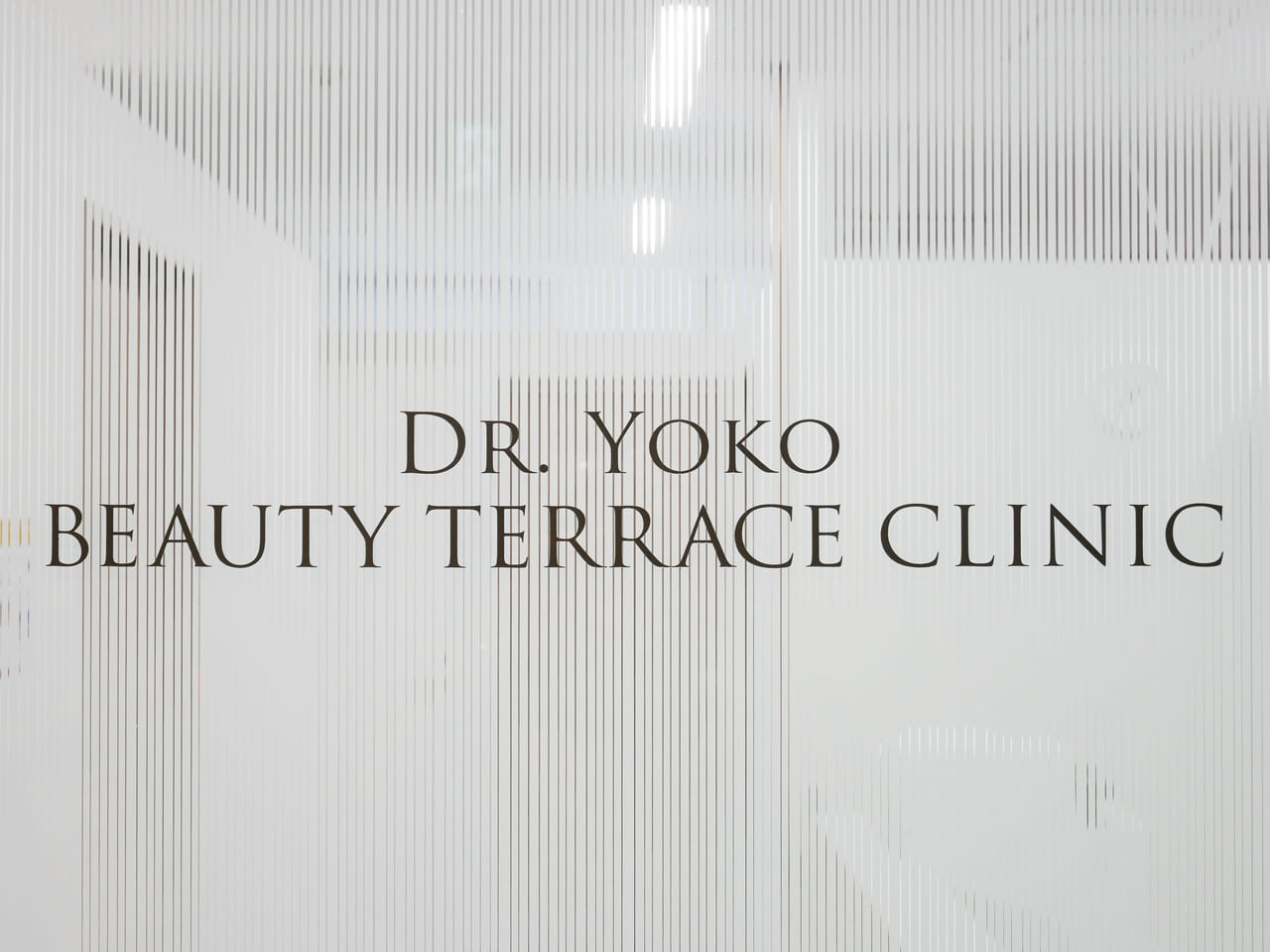 ドクター ヨーコ ビューティ テラス クリニック 銀座 口コミ 評判