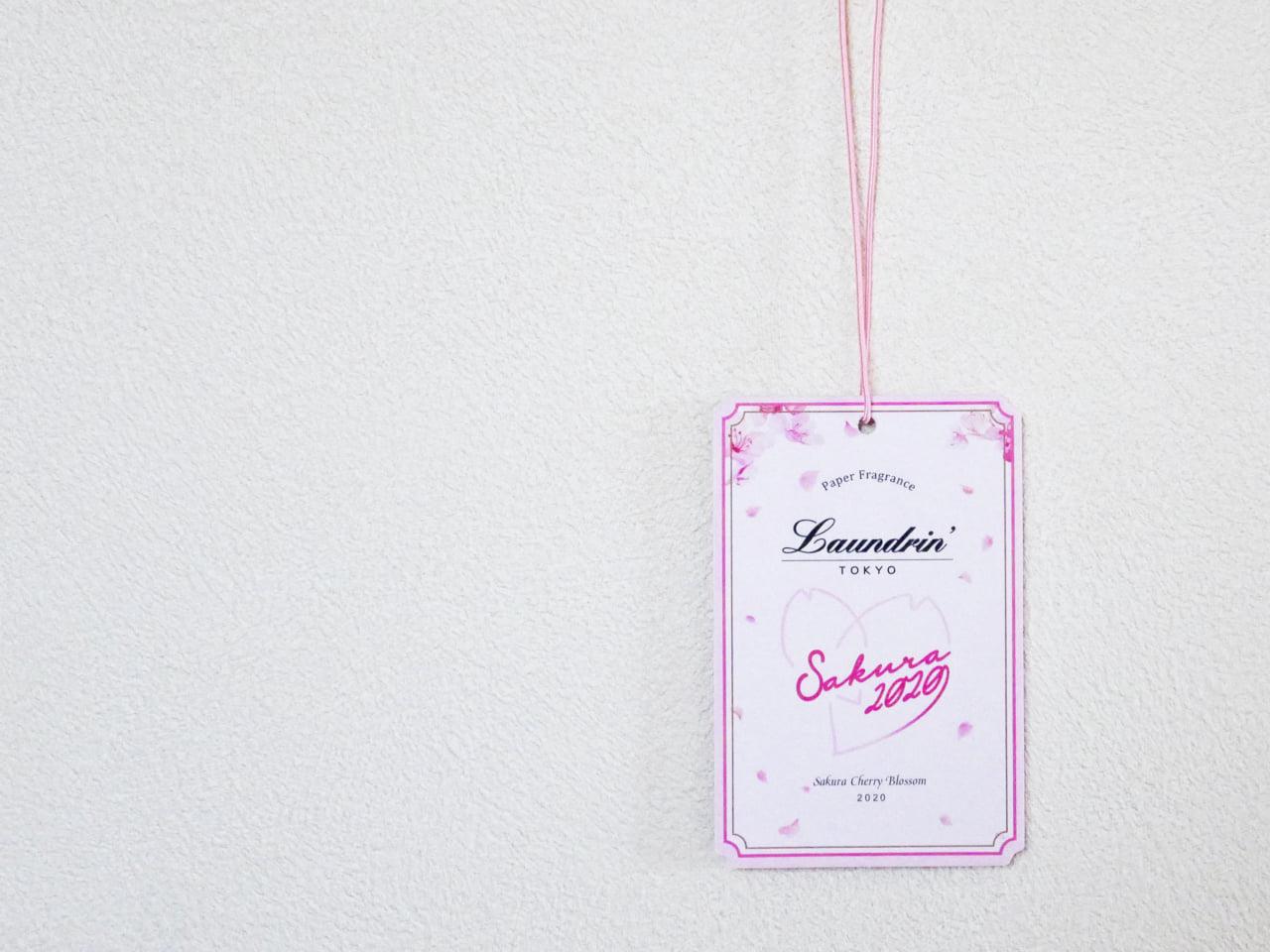 ランドリン 桜 ペーパーフレグランス