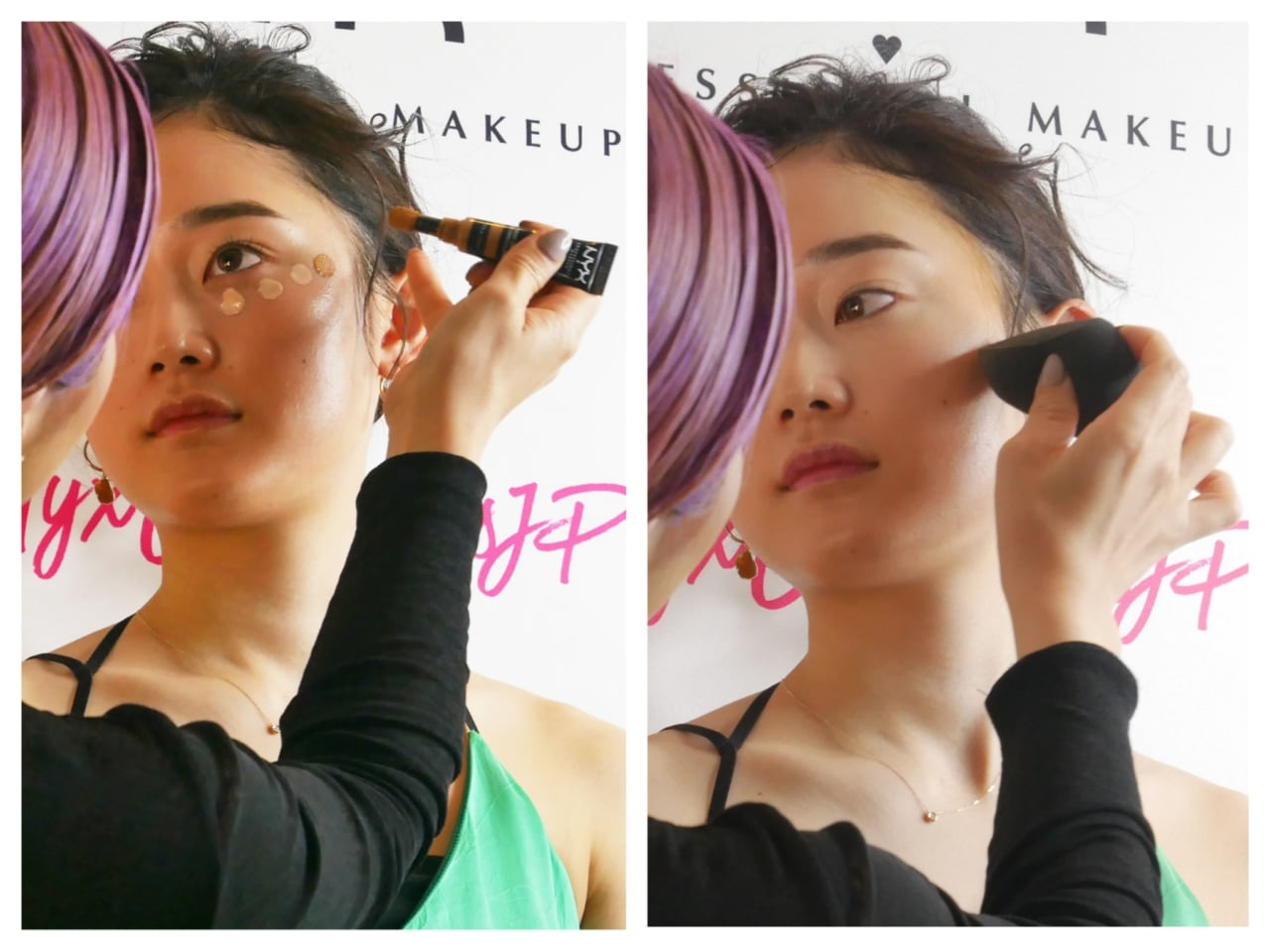 NYX Professional Makeup ボーン トゥー グロー ラディアントコンシーラー