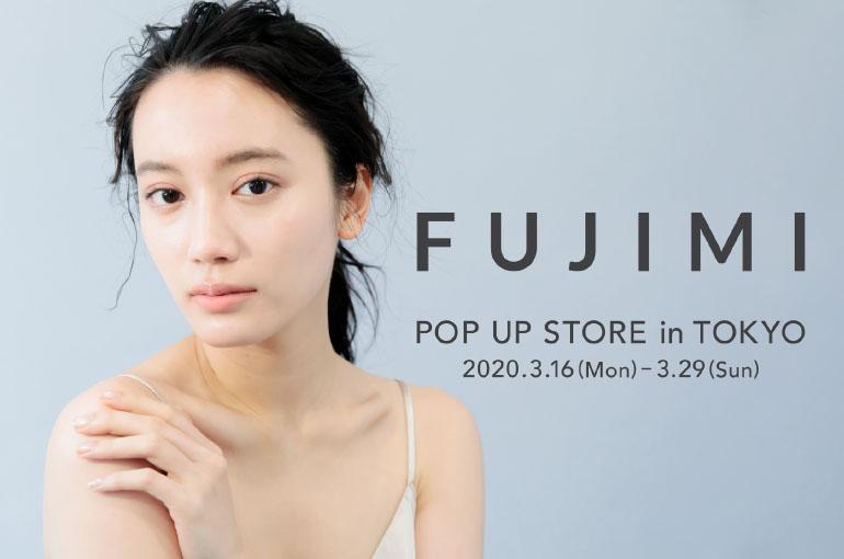 FUJIMI 店舗
