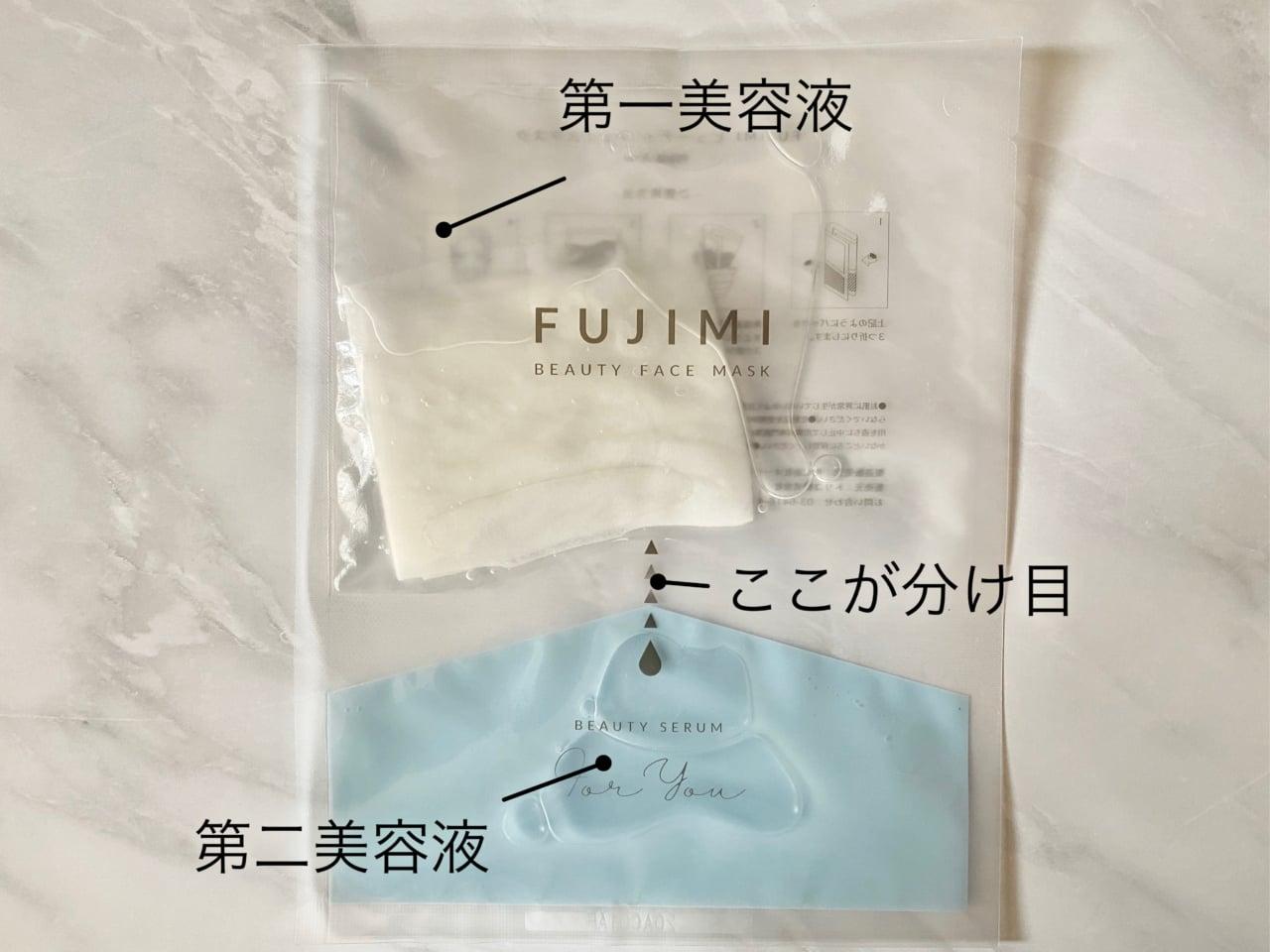 FUJIMIhowtouse2