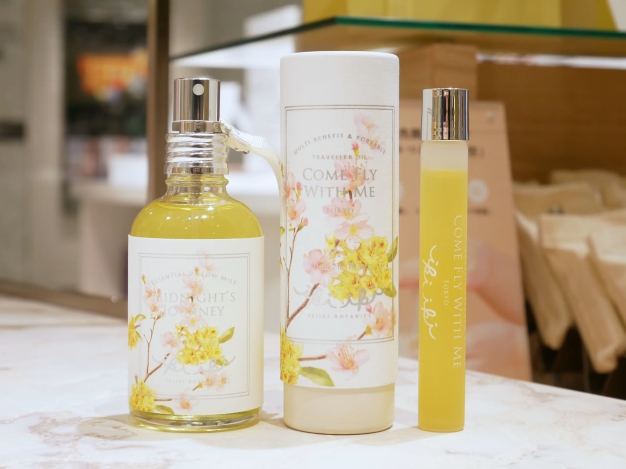 イキイキボタニクス マルチオイルとピローミスト 東京の香り