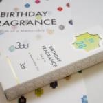 366 バースデーフレグランス 誕生日の香水