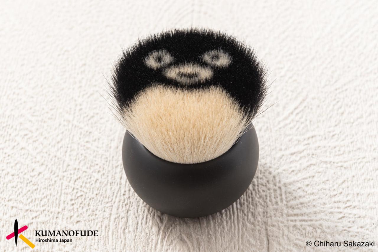 ペンギン熊野筆 限定