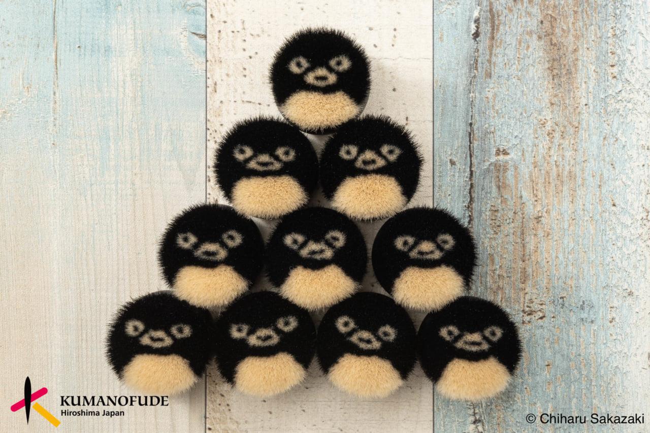 ペンギン 熊野筆 購入 販売サイト