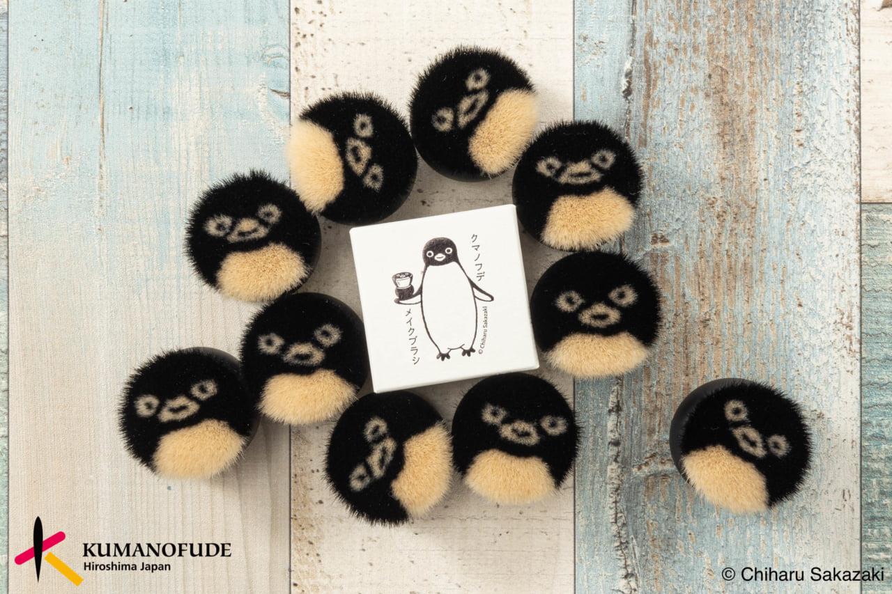 Suicaペンギン メイクブラシ