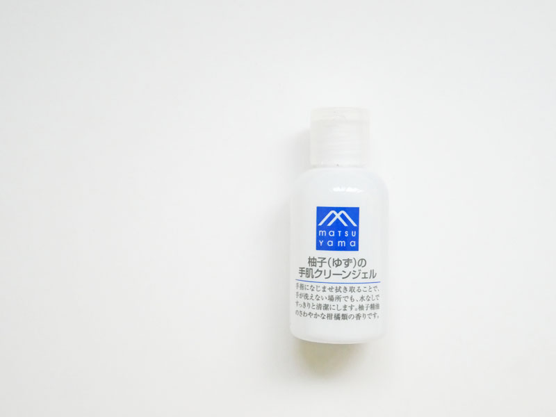 松山油脂 M-mark 柚子(ゆず)の手肌クリーンジェル