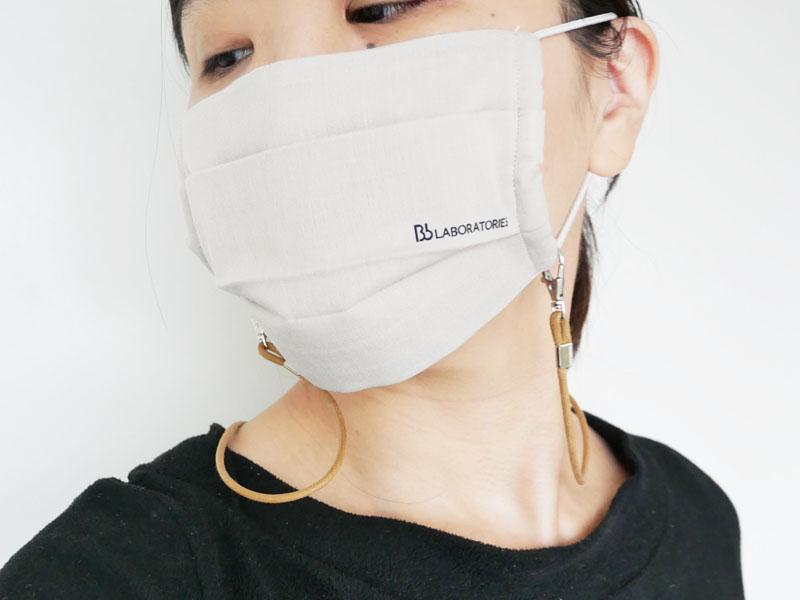 ビービーラボラトリーズ 布マスク 口コミ つけてみた