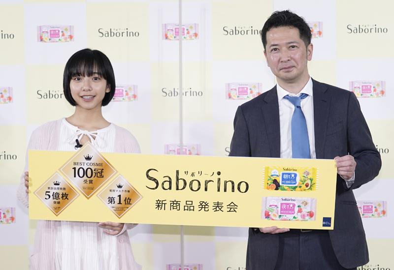 サボリーノ ベストコスメ100冠達成 山之内すず発表会