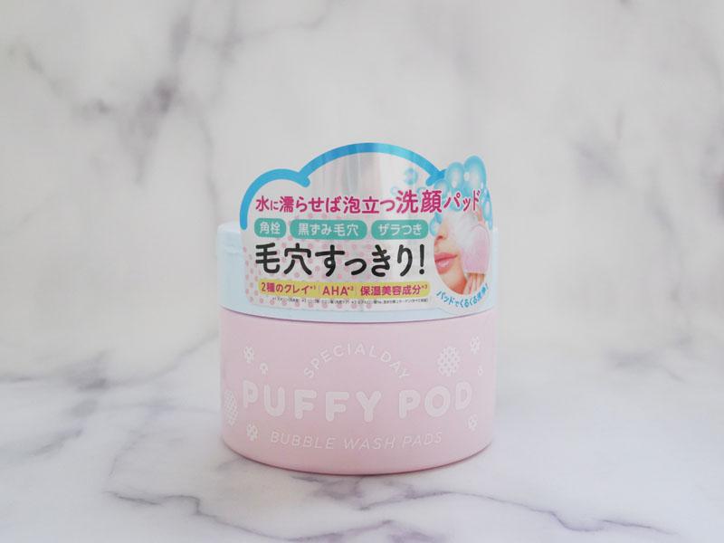 パフィーポッド 洗顔パッド BCLカンパニー