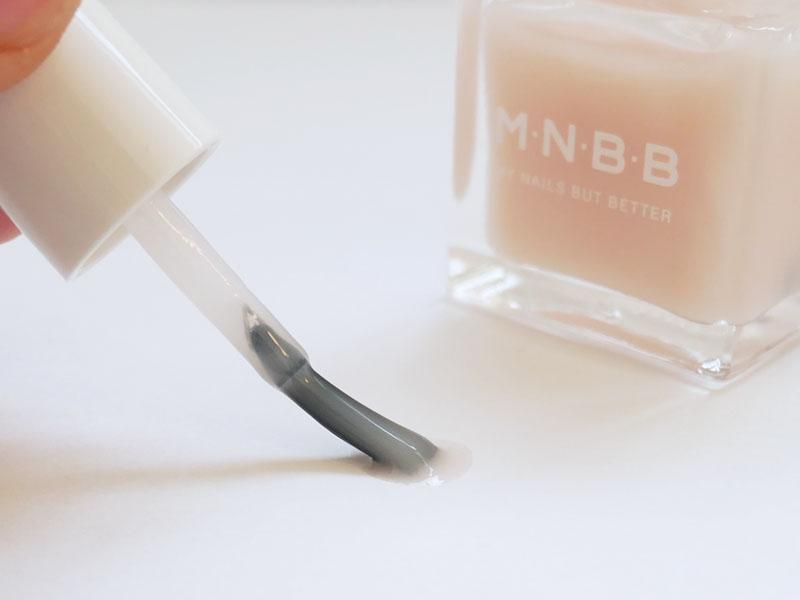 MNBB パーフェクトネイルコート 使い方