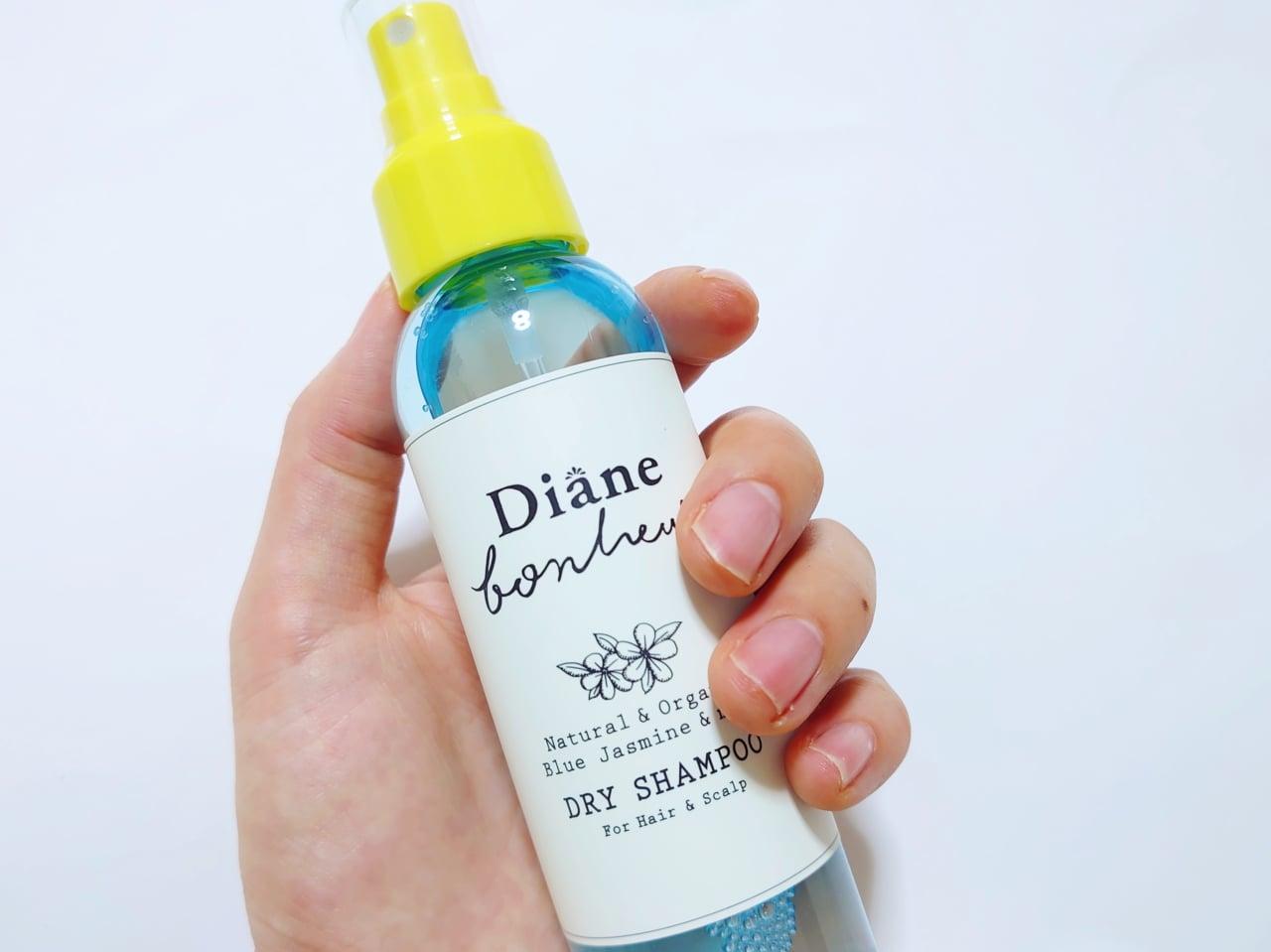 ダイアンボヌール ドライシャンプー ブルージャスミン&ミントの香り