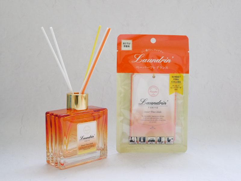 ランドリン 夏限定 サンセットピニャコラーダの香り