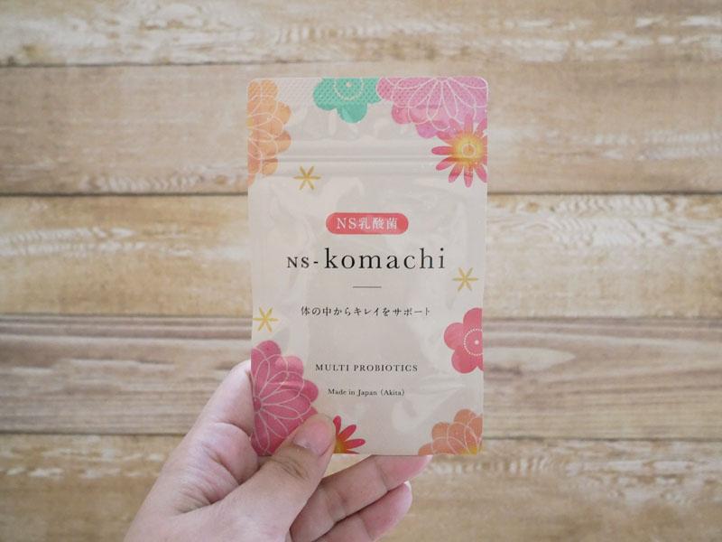 NS乳酸菌「NS-komachi」口コミ 効果