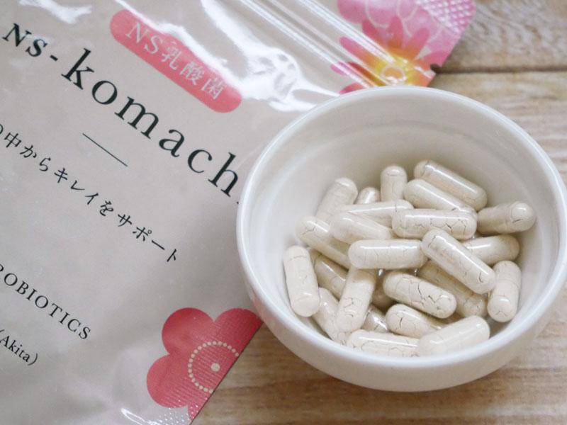 NS-KOMACHI 乳酸菌サプリ 飲み方