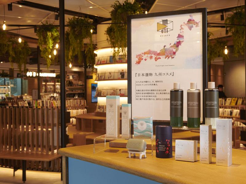 J47 日本コスメ 台湾販売店舗