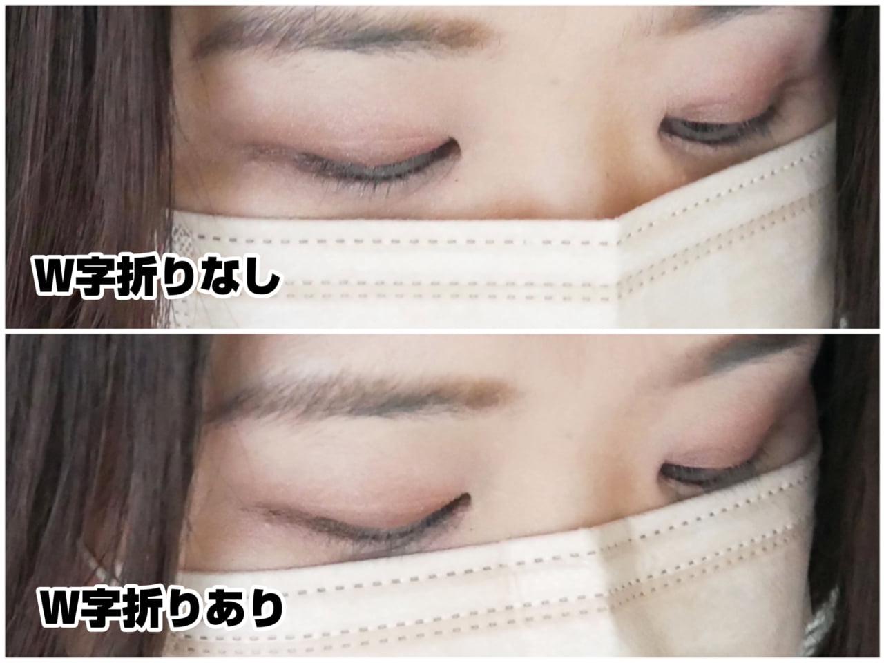 不織布マスク 正しいつけ方 隙間なし