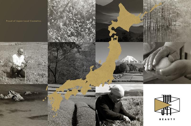 J47プロジェクト 日本 ご当地コスメサイト