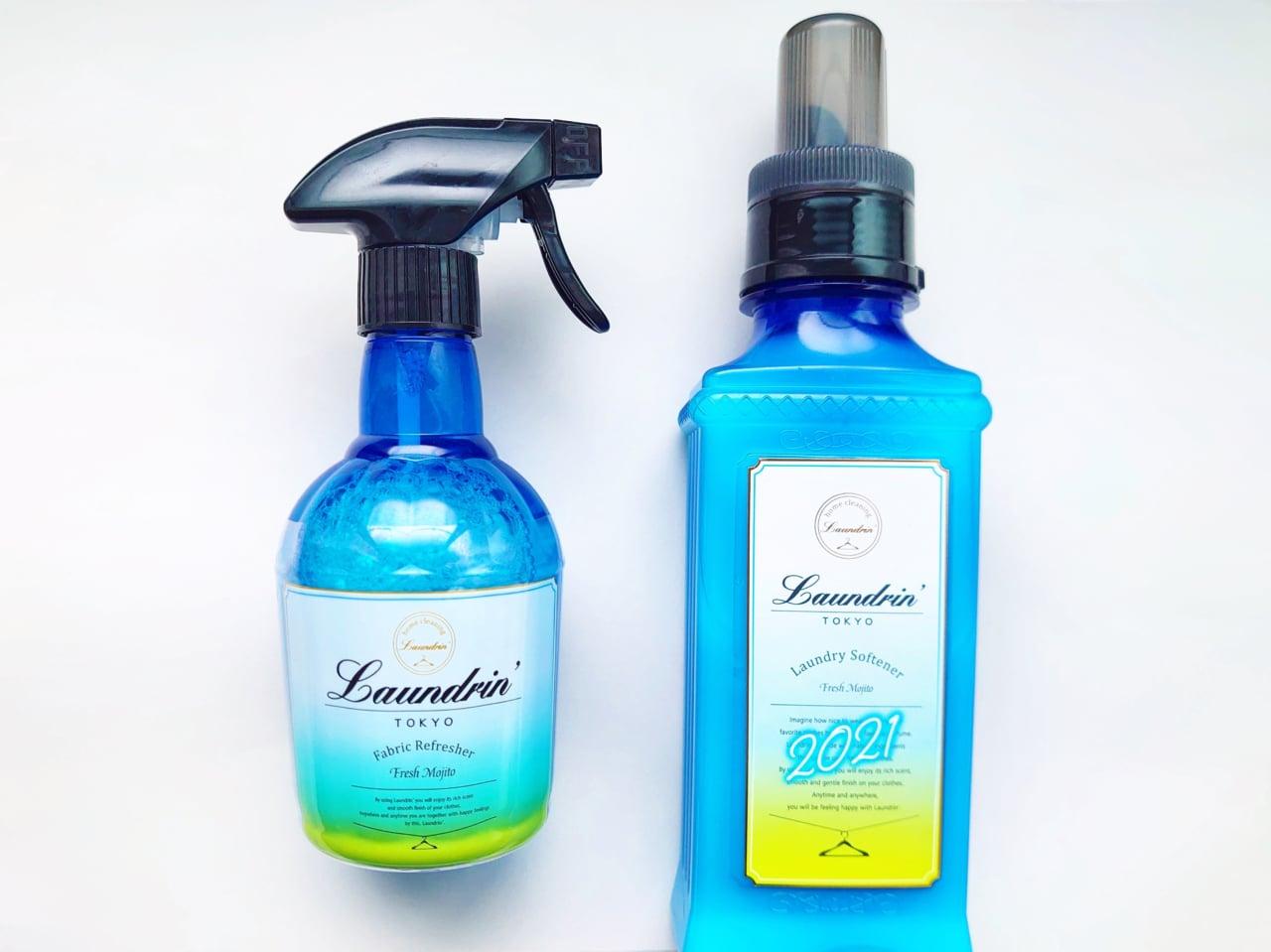 ランドリン フレッシュモヒートの香り 柔軟剤 ファブリックミスト