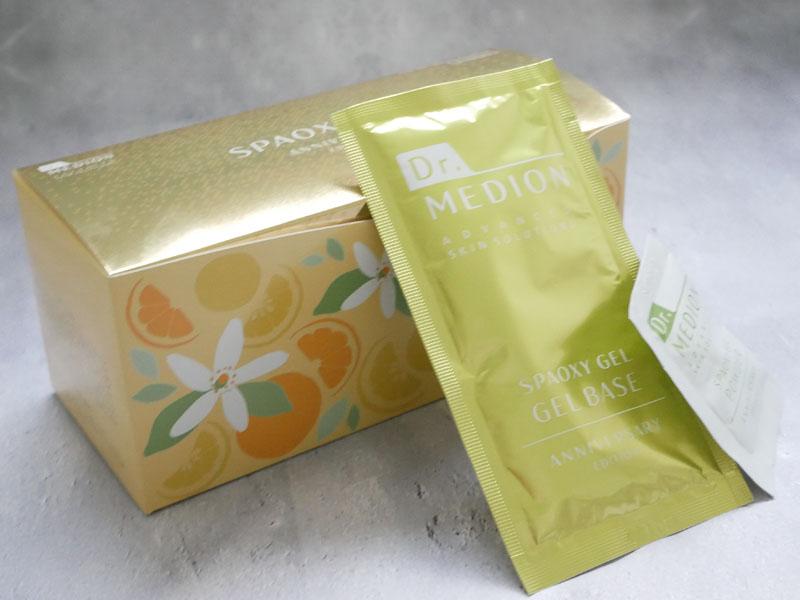 ドクターメディオン スパオキシジェル 限定 柚子の香り 口コミ