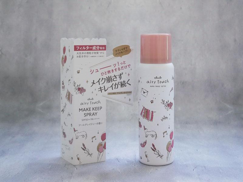 クラブ エアリータッチ メイクキープ UV スプレー アールグレイティーの香り 口コミ 効果