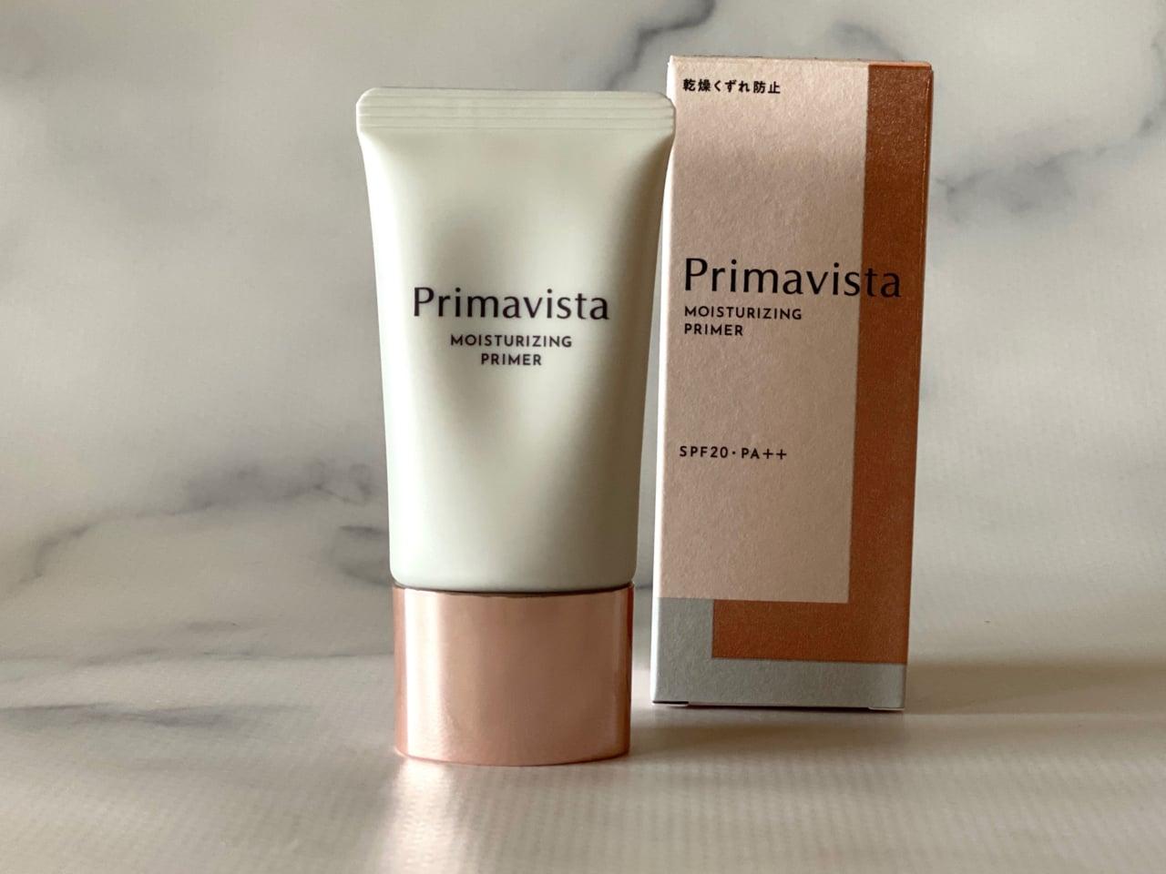 プリマヴィスタ スキンプロテクトベース